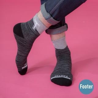 【Footer】字母撞色花紗氣墊襪(ZH18L-黑)