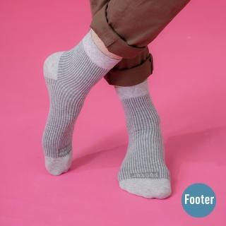 【Footer】Old School紳士長薄襪(Q50-灰)