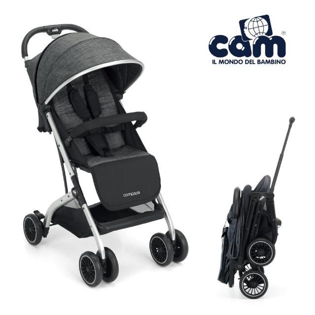 【義大利 CAM】compass 拉桿嬰兒推車(兩色)