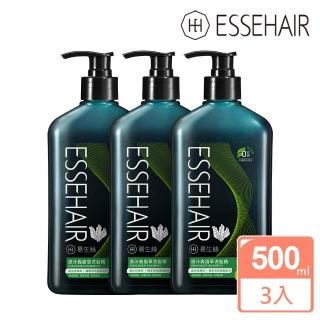 【ESSEHAIR易生絲】原汁生眉草洗髮精 3入組(500ml/3瓶)