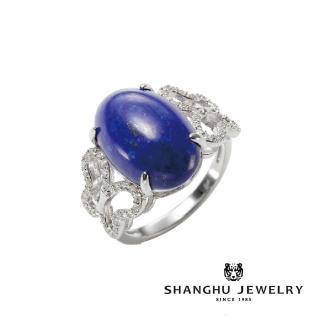 【尚虎珠寶】925銀青金石戒指-幸福蝴蝶(青金石戒指鍍18K金鑲天然鋯石)