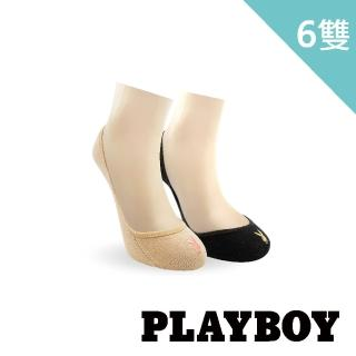 【PLAYBOY】超淺口隱形女襪-6入組(隱形襪)