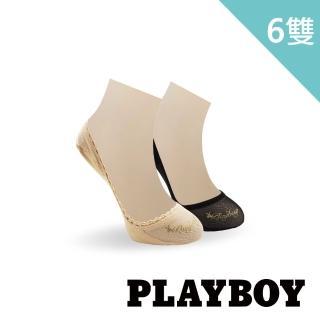 【PLAYBOY】時尚氣墊隱形襪買3送3(隱形襪/襪套/女襪/氣墊襪)