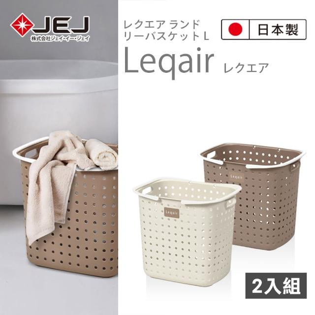 【JEJ】LEQAIR系列