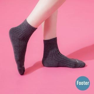【Footer】復古直線條微分子薄襪(T47M-深灰)