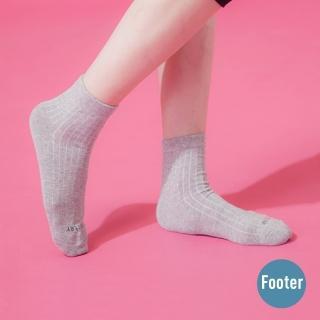 【Footer】復古直線條微分子薄襪(T47M-淺灰)