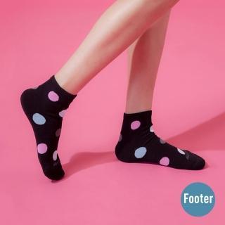 【Footer】圓點氣泡微分子薄襪(T48-黑)