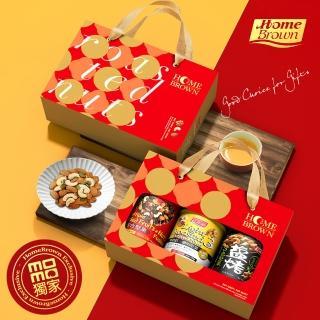 【紅布朗】人氣綜合堅果禮盒★鹽烤3色堅果+鹽烤杏仁果+綜合堅果(中秋禮盒)