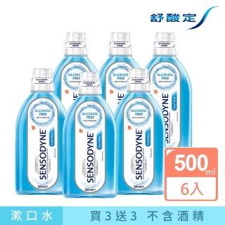 【舒酸定-買3送3】漱口水-酷涼薄荷500ml(共6入)