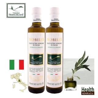 【特羅法蘭斯坎】L'ITALIANO特級冷壓初榨橄欖油500ml*2入組