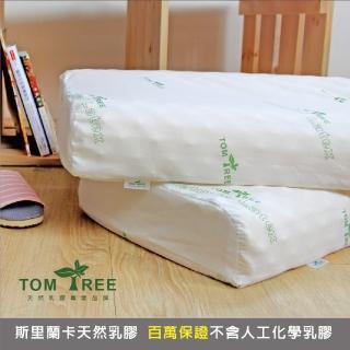 【TomTree】枕頭 / 天然乳膠人體工學按摩枕 頂級斯里蘭卡(天然乳膠 按摩枕 乳膠枕)