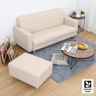 【多瓦娜】帕斯尼貓抓皮時尚L型沙發組合/三色