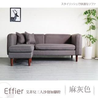 【BN-Home】艾菲兒大三人沙發加腳蹬獨立筒升級坐墊(L沙發/沙發床/布沙發/腳蹬)