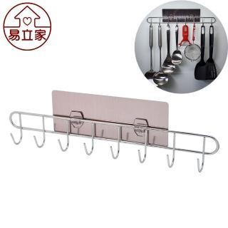 【Easy+ 易立家】八連勾(304不鏽鋼無痕掛勾 無痕貼 壁掛式廚房廚具餐具收納瀝水架)