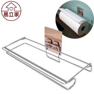 【Easy+ 易立家】紙巾架(304不鏽鋼無痕掛勾 無痕貼 廚房收納餐巾紙放置架)