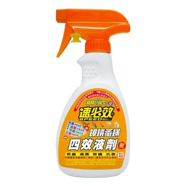 【速必效】四效液劑(300毫升)