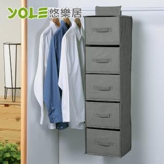【YOLE 悠樂居】水洗棉麻五格衣櫃收納掛袋(附收納盒)