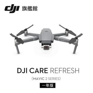【DJI】Care