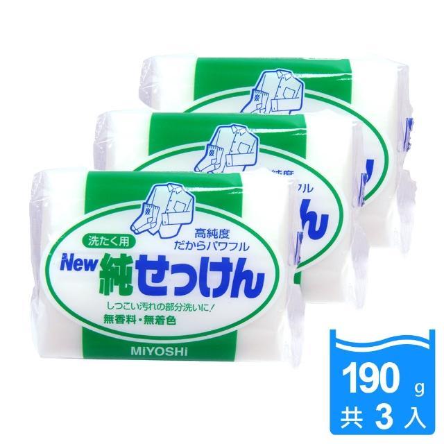 【MIYOSHI】洗衣去污皂190gx2入/