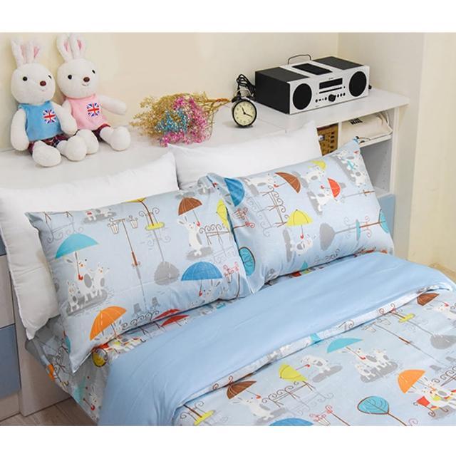 【Fotex芙特斯】兔兔嘉年華粉藍-雙人5尺床包組