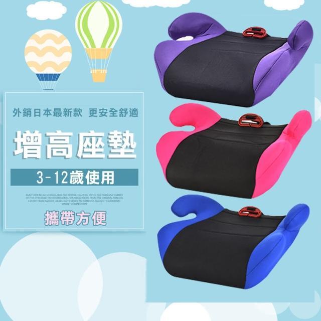 【媽咪愛你】兒童汽車增高坐墊/安全帶增高坐墊