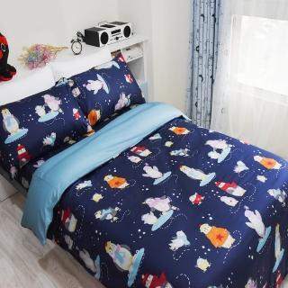 【Fotex芙特斯】滑冰企鵝-單人5x7尺棉被套(100%精梳棉單人棉被套)