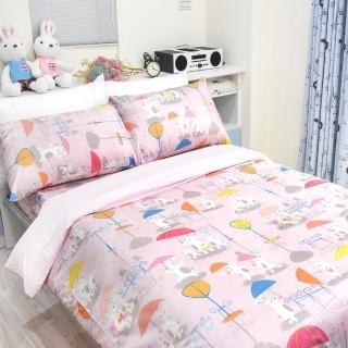 【Fotex芙特斯】兔兔嘉年華粉紅-單人5x7尺棉被套(100%精梳棉單人棉被套)