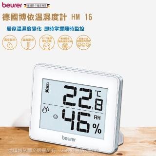 【beurer 德國博依】德國博依溫溼度計 HM 16