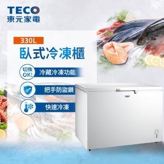 【TECO 東元】★送多功能蒸煮鍋★ 330公升上掀式單門冷凍櫃(RL3517W)