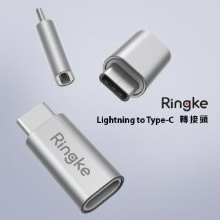 【Ringke】Apple Lightning 轉 Type C 轉接頭(2件組)(鋁合金轉接頭)