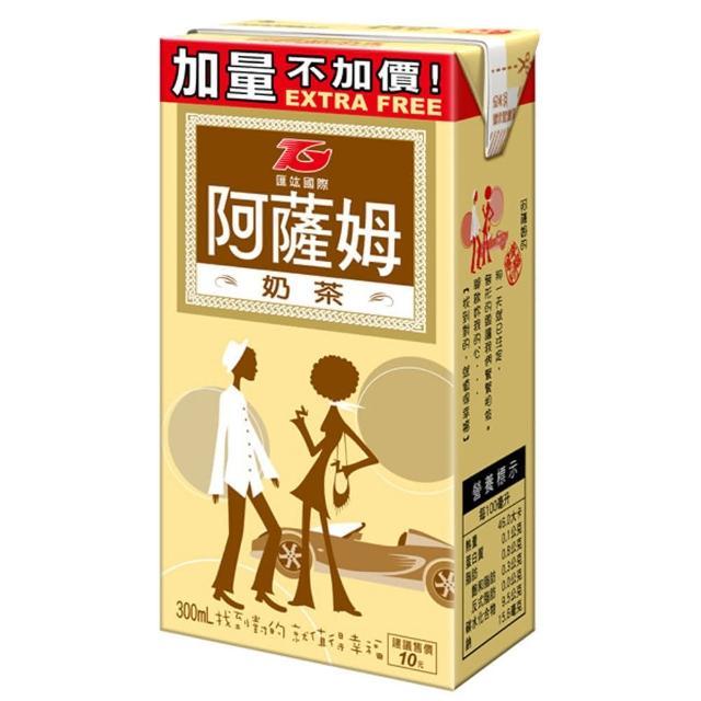 【匯竑】阿薩姆原味奶茶(300mlx24入)