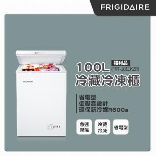 【Frigidaire 富及第】100L 商用等級冷藏冷凍櫃(FRT-1011KZR 福利品 圍爐年菜必備)