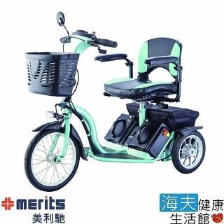【海夫健康生活館】國睦美利馳醫療用電動代步車 Merits 電動車 電動輪椅(Z3 S637G)