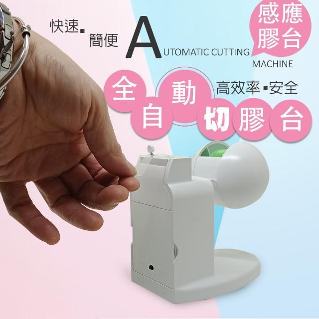 【金德恩】台灣/中國專利 自動隨手切智慧型專利切割小膠台附贈2隻刀 台灣製造(適用市售細版小膠帶)