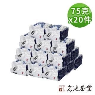 【名池茶業】冠軍級手採大禹嶺品級霜沁高冷茶葉(75克x20)