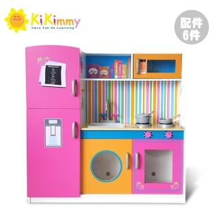 【kikimmy】歐式木製大型廚房玩具(三款可選)