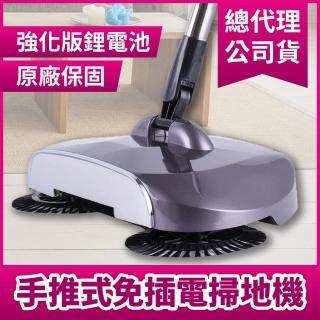 【喜八樂】高質感手推式免插電掃地機_鋼琴鏡面款 沉穩灰