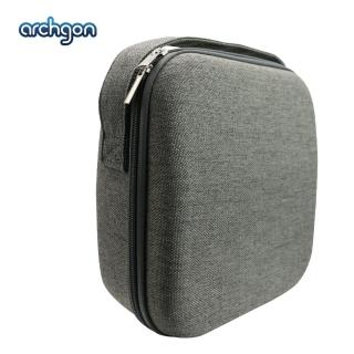 【Archgon亞齊慷】耳機多功能保護盒(PK-33K1)