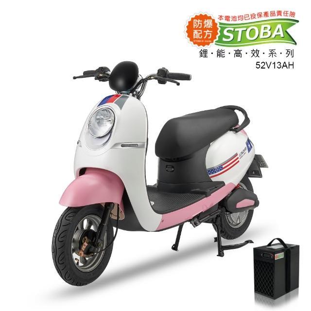 【向銓】BONNIE電動自行車 PEG-032搭配防爆鋰電池(電動車)