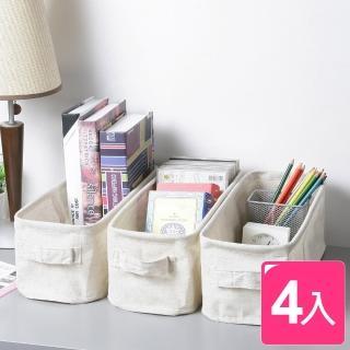 【真心良品】森活棉麻縫隙收納盒(4入)