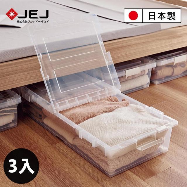【JEJ】可連結式多功能床下二開收納箱