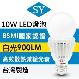 【SY 聲億科技】超廣角 LED 10W 燈泡 3入組(CNS認證版)