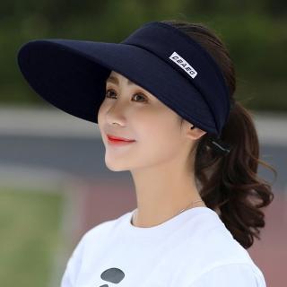 【活力揚邑】寬大帽檐防曬可捲收抗UV空頂遮陽帽(深藍)