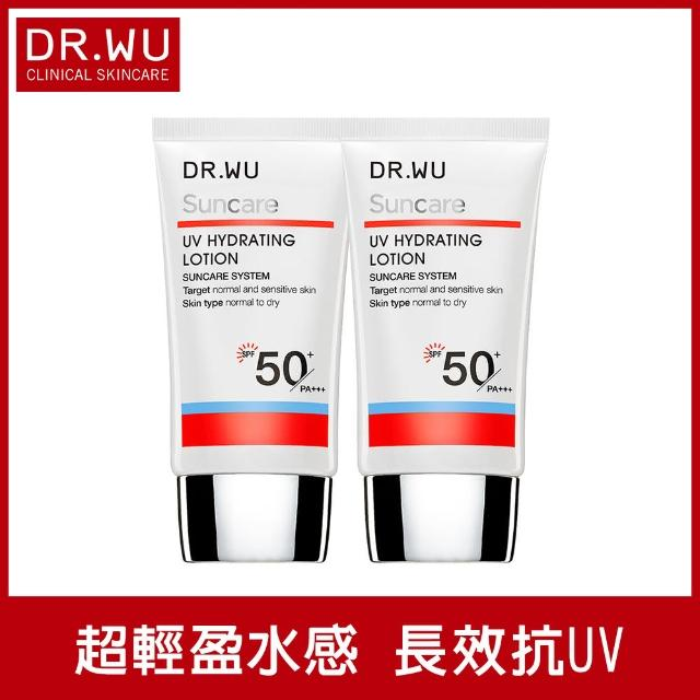 【DR.WU 達爾膚】買一送一 DR.WU全日保濕防曬乳SPF50+-30ML