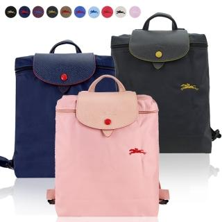 【LONGCHAMP】Le Pliage Collection摺疊後背包(4色選)
