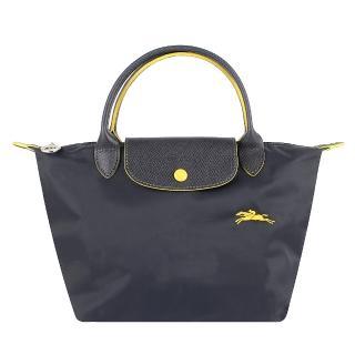 【LONGCHAMP】尼龍布刺繡品牌短帶水餃包(灰/小)