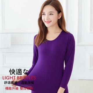【G+ 居家】輕磨毛暖暖發熱衣(亮紫_圓領_女款)