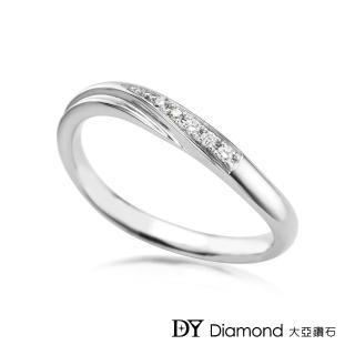 【DY Diamond 大亞鑽石】18K金 經典時尚鑽石線戒