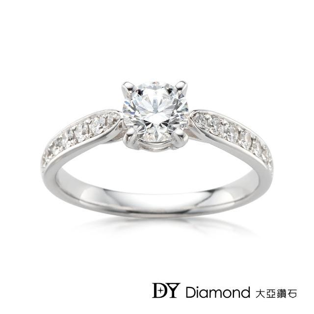 【DY Diamond 大亞鑽石】18K金 0.60克拉 D/VS1 奢華求婚鑽戒
