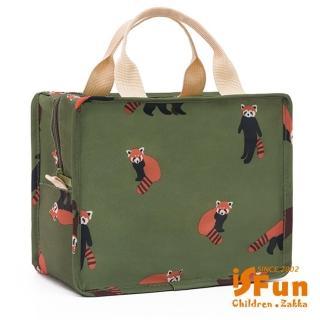 【iSFun】童話夢遊*鋪棉保溫保冷方型便當袋/3色可選